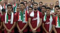 بدرقه فوتبالیستهای امید کشورمان به مسابقات جاکارتا + فیلم