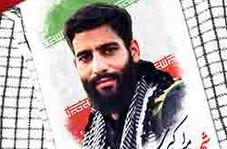 شهید حمله تروریستی زاهدان به آرزوی خود رسید