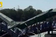 سقوط پل عابر بر اثر وزن زیاد عابران!