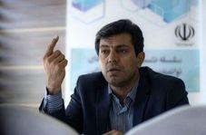 دلایل کاهش آمار طلاق در کرمانشاه از سوی دکتر علیرضا گودرزی