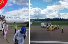 حمله قلبی خلبان موجب فرود اضطراری هواپیما شد