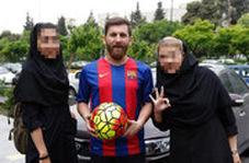 واکنش مِسی ایرانی به شایعه تجاوزش به ۲۳ دختر!