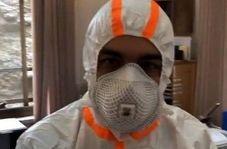 عروسی پرستار فداکار برای کمک به درمان کرونا به تعویق افتاد