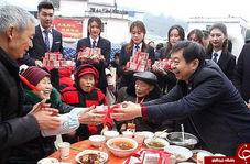 بذل و بخشش به شیوه سرمایه دار چینی +فیلم