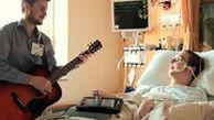 اثری عجیب که موسیقی بر روی بهبودی بیماران میگذارد