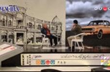 اولین پیکان ایران را چه کسی و با چه قیمتی خرید؟