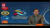 عقب نشینی AFC از تصمیم در مورد میزبانی ایرانی ها
