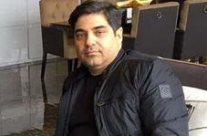 دستبند خوردن شهرام جزایری پس از دستگیری در گمرک بازرگان