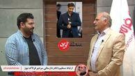 حمایت از سرمایهگذاران مناطق آزاد اولین خواسته از سعید محمد است