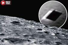 کشف پایگاه مخفی فرازمینیها روی ماه!