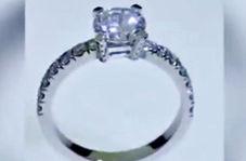 فیلم مراحل جالب ساخت انگشتر گرانقیمت الماس !