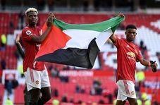 حمایت پوگبا و دیالو از مردم فلسطین