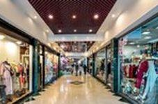 اخطار به ۱۰ مرکز تجاری پُر ازدحام تهران