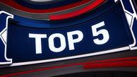 5 حرکت برتر دیدارهای امروز مسابقات NBA