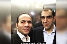 شوخی وزیر بهداشت با حسن ریوندی در آسانسور