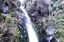 آبشار جذاب و دیدنی باغو در «بندرگز»