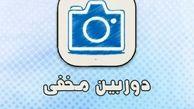 توزیع وام در راهپیمایی ۲۲ بهمن!