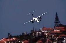 فرود دشوار هواپیما در فرودگاه بین المللی کریستیانو رونالدو
