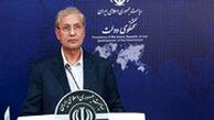 دلایل سخنگوی دولت برای بازداشت سفیر انگلیس در تهران