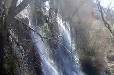 فیلمی از آبشار بینظیر در منطقه پیراشکفت