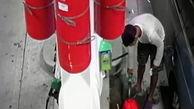 آتش زدن عمدی پمپ بنزین
