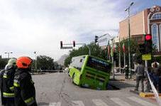 ویدئو از اتوبوسی که در اصفهان بلعیده شد