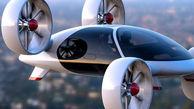 دومین ماشین پرنده جهان به زودی رونمایی می شود