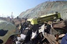 وضعیت امدادرسانی به قربانیان حادثه واژگونی اتوبوس در دانشگاه آزاد