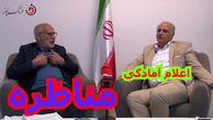 اعلام آمادگی مناظره حاج خسرو زرافشانی با منتقدین