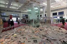رسانه؛ شمشیر دولبه، نگاه های متفاوت از نقش رسانه ها در توسعه