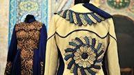 جشنوارهای برای نمایش هنر طراحان لباس ایرانی