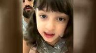 بامزهترین ویدئو ضدکرونایی با اجرای کاپیتان پرسپولیس و دخترش