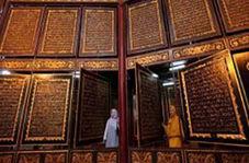 بزرگترین قرآن چوبی جهان در اندونزی