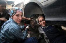 دختران مکانیک در گاراژی در تهران