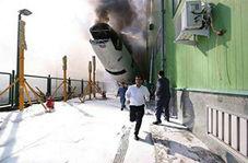 آتش گرفتن یک هواپیما در فرودگاه امام خمینی(ره)