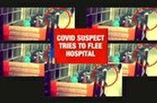 پرش بیمار مشکوک به کرونا از پنجره بیمارستان!