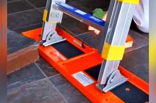 وسیلهای کوچک و سبک مخصوص ثابت نگه داشتن انواع نردبان