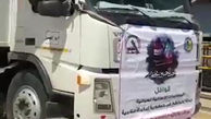 روی کامیونهای عراقی کمک به سیل زدگان چه شعاری نوشته شده بود؟