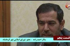 سالار احمدزاده: دوره قدرت نمایی گذشته که یک عضو شورا تصور کند او باید شهردار را انتخاب کند