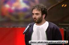 وقتی صداوسیما صحبتهای غنیزاده را سانسور کرد