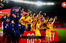 قهرمانی بارسلونا در کوپادلری؛ التیام فصل پرپیچوخم