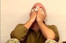 گریه وحشت کماندوهای آمریکایی پس از دستگیری توسط سپاه پاسداران