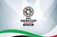 نگاهی به حواشی جام ملتهای آسیا 2019 در آستانه فینال