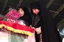 وداع جانسور دختران شهید طارمی با پدرگرانقدرشان