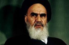 بیانات تکان دهنده امام خمینی(ره) | کوخها منشأ برکاتند نه کاخها