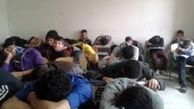 اقدام متفاوت یک معلم در کلاس، فردای شب یلدا