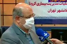 هشدار جدی و آماری فرمانده ستاد مقابله با کرونای پایتخت :کرونا دوباره در تهران جان گرفته است