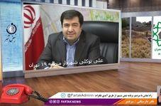 شهردار منطقه 19 تکریم ارباب رجوع را رعایت نمیکند