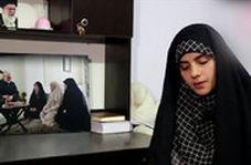روایت تکاندهنده درخواست حاج قاسم از دختر شهید مدافع حرم