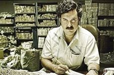 تخریب خانه امپراتور مواد مخدر در کلمبیا